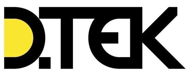 поставка и монтаж фальшпола, фальшпол для серверной, фальшпол MERO-TSK